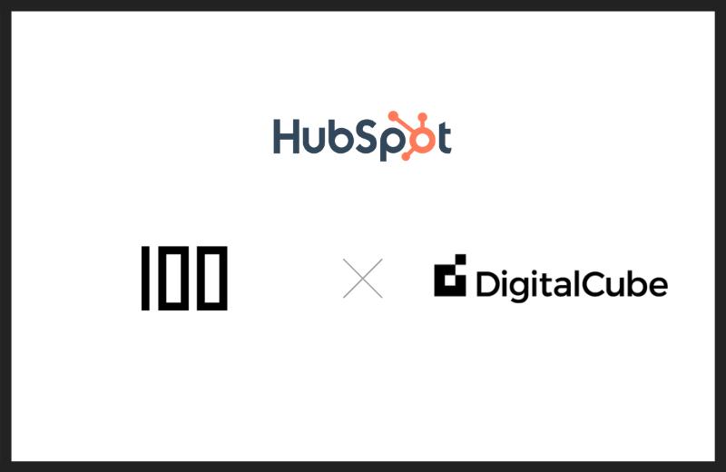 100-digitalcube